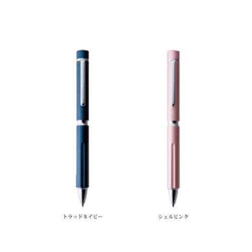 サクラクレパス ボールサイン プレミアム 数量限定版トラッドネイビー シェルピンク2+1 多機能ペン 名入れ無料!2色水性ゲルインキボールペン黒赤(0.4mm)+シャープペン(0.5mm) ラッピング無料 サクラ ツーバイワン