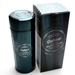 カフアコーヒーボトル420ml名入れ無料QAHUAコーヒー専用ステンレスボトル420ミリリットル名入無料ラッピング無料テフロン加工のコーヒーボトルシービージャパン