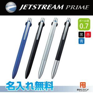 ボールペン 三菱鉛筆 ジェット ストリーム プライム プレゼント・ノベルティー オススメ ラッピング