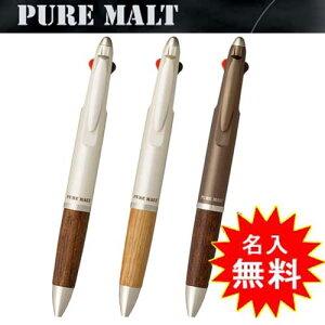 ピュアモルト 三菱鉛筆 ボールペン シャープ ジェットストリームインク