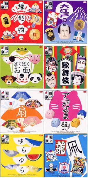 クリスマス 折り紙 折り紙 ぱくぱく : item.rakuten.co.jp