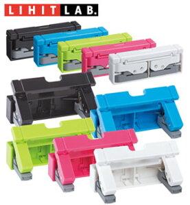 携帯や収納に便利なコンパクトパンチLIHIT LAB リヒトラブ コンパクトパンチ 穴あけパンチ