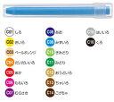 パイロットクレオロール替芯ブリリアントカラー16色/全40色