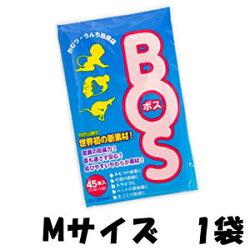 【メール便送料無料】驚異の防臭袋おむつが臭わない袋BOS大人用Lサイズ15枚入×2袋【クリロン化成】