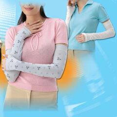 二の腕までしっかりカバー。冷房対策+UV対策【メール便OK】冷房&UV対策フィットアームカバー【...