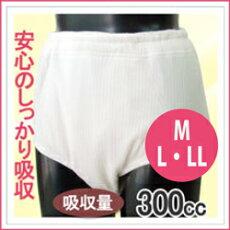 【32030-1】失禁ショーツヨコ漏れガード付き300cc