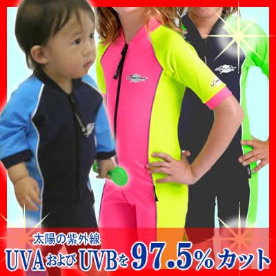 ベビー& キッズ ラッシュスーツ(ST3001) 半袖ハーフパンツのワンピース 紫外線対...