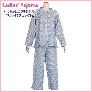 肌にやさしいコットン100%!フリルいっぱいのかわいいパジャマ♪サイズはM/Lでご用意していま...