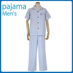 コットン(綿100%)が肌に優しい縦縞柄紳士パジャマ!M/Lサッカー素材でさわやか【お値打ち品...