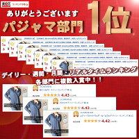【専用洗剤を無料でプレゼント♪】パジャマ シルク レディース メンズ 絹100% M L LL 大きいサイズ