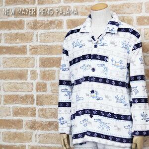 バーゲン デザイン マイヤー パジャマ メンズルームウェア ナイティ