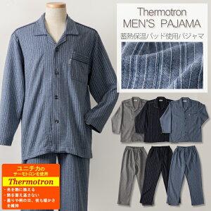 バーゲン ユニチカ サーモトロン ストライプ パジャマ メンズルームウェア ナイティ