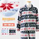 【冬物一掃!最終プライス&送料無料!】 もこもこ パジャマ