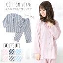 衣類 寝間着 Avamo Women Stripe Pajama Set Short Sleeve T-shirt Tops & Short Pants Outfit Ladies 2Pcs Comfy Nightwear Sleepwear Homwear Set
