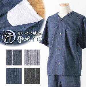 【スーパーセール限定価格!】父の日ギフト プレゼント 綿100% パジャマ ルームウェア 背パイル 甚平 半袖 ハーフパンツ M-LL 大きいサイズ