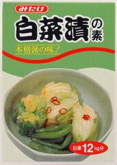 【みたけ】大容量漬物の素!白菜漬けの素80g【みたけ】漬物の素!塩と「白菜漬けの素」で簡単、...