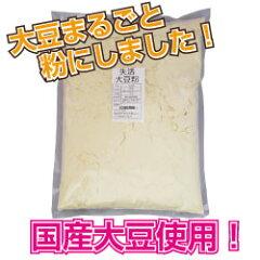 今、注目の新素材!きな粉とは違います!様々な料理に応用可能♪ダイエット・糖質制限にも!お...