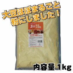 大豆粉 到着後レビューのお約束で、すりごまプレゼント!穀物粉としてどうぞ♪薄力粉の代用にも...