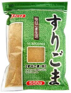 すりごま白500g【みたけ】製菓...