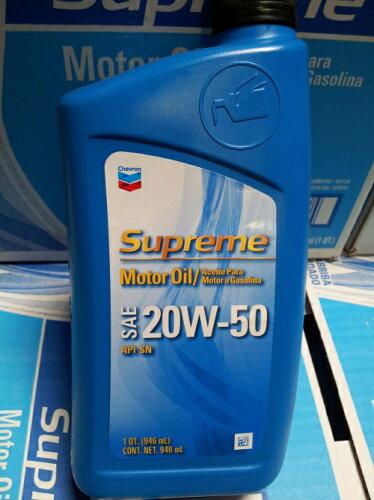 Supreme oil(20W-50)シェブロン エンジンオイル(カー用品)946ml×12本