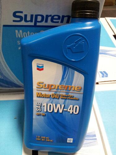 Supreme oil(10W-40)シェブロン エンジンオイル(カー用品)946ml×12本