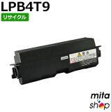 【期間限定】エプソン用 LPB4T9 ETカートリッジ リサイクルトナーカートリッジ (即納再生品)
