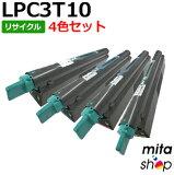 4色★LPC3T10【RE】