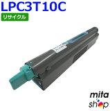 LPC3T10C【RE】