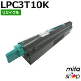 LPC3T10K【RE】