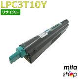 LPC3T10Y【RE】