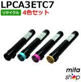 4色★LPCA3ETC7【RE】