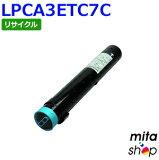 LPCA3ETC7C【RE】