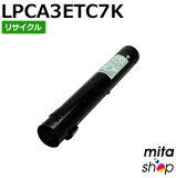 LPCA3ETC7K【RE】