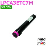 LPCA3ETC7M【RE】