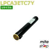 LPCA3ETC7Y【RE】