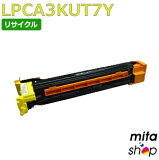 LPCA3KUT7Y【RE】