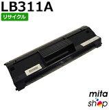 【期間限定】フジツウ用 プロセスカートリッジLB311A / LB-311A リサイクルトナーカートリッジ (即納再生品)