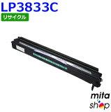 LP3833CDC【RE】