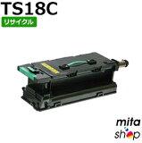 TS18C【RE】