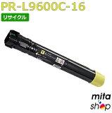 L9600C-16【RE】