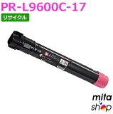 L9600C-17【RE】