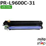 L9600C-31【RE】