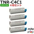 【4色セット】 TNR-C4CK1 TNR-C4CC1 TNR-C4CM1 TNR-C4CY1 リサイクルトナーカートリッジ (即納再生品)