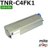 TNR-C4FK1【RE】