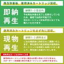 【4色セット】 リコー用 SP トナー C310H リサイクルトナーカートリッジ (即納再生品) 【沖縄・離島 お届け不可】 3