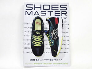 GOODS [シューズマスターVOL.23 2015スプリング/サマー] SHOES MASTER vol.23 2015 SPRING/SUM...