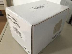 ★平日15:00までは当日出荷可能!★「見てね価格」は東証2部上場の三谷商事株式会社が運営する...