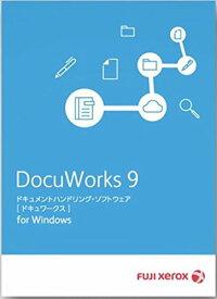 【正規品・在庫即納】DocuWorks9ライセンス認証版/1ライセンス基本パッケージ(SDWL420A)【送料無料(沖縄・離島は除く)】【smtb-u】【kk9n0d18p】