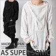 パーカー メンズ モード系 ニット ロング丈 プルオーバー 日本製 V系 メンズファッション ブラック 黒 白 AS SUPER SONIC