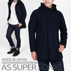 コート メンズ ウールコート ウールモッサコート モッズ アウターメンズ 秋冬 日本製 AS SUPER SONIC